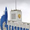 Gazprom testează piaţa americană de capital