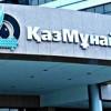 Meleșcanu, întâlnire cu KazMunayGas