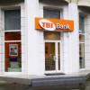 O nouă bancă