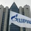 Pentru ucraineni, elveţienii blochează banii Gazprom