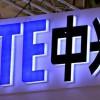 Firmele americane nu mai au voie să facă afaceri cu chinezii de la ZTE