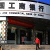 Banca Comercială a Chinei ar putea avea filială în România