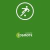 Cosmote a lansat o aplicație pentru Campionatul Mondial de  Fotbal