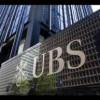 UBS, condamnată la o amendă record de 3,7 miliarde euro