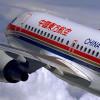 China Eastern Airlines dă 7,4 miliarde dolari pe 80 de Boeing-uri