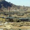 Centru nuclear iranian, vizitat de inspectorii ONU