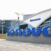 Lenovo a preluat divizia de telefoane Motorola cu 2,91 miliarde dolari