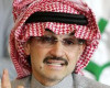 Fiul celui mai bogat om din Arabia Saudită a cumpărat 50% dintr-o companie din România