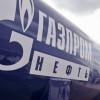 """Din ciclul """"câinii latră, caravana trece"""": Gazprom a început construcţia la Nord Stream 2"""
