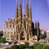 4,2 milioane turişti au vizitat Spania în ianuarie