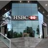 HSBC, investigată în SUA, Marea Britanie şi Franţa
