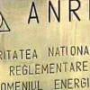 Actualului Comitet de Reglementare al ANRE i s-ar putea prelungi mandatul