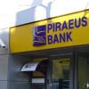 Piraeus Bank vinde credite neperformante de 50 milioane euro