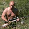 Putin vrea informaţii de la companiile energetice înainte de alegeri