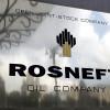 Rosneft şi NIOC vor să investească 30 miliarde dolari în Iran