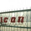 Vulcan, contract de 10 milioane dolari cu Kuwaitul