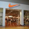 Nike dă afară 2% din angajaţi