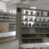 Biblioteca de Materiale