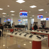 eMAG se extinde în Cehia, Slovacia, Slovenia, Croația și Austria