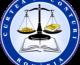 Curtea de Conturi acuză nereguli contabile la ariile protejate
