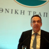 Directorul National Bank of Greece a demisionat