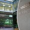 IPO-urile lansate pe piețele europene au strâns 12,5 miliarde euro