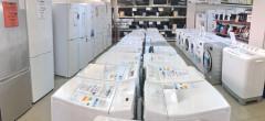 Amânare din start la Programul Rabla pentru Electrocasnice