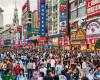 Economia Chinei ar putea creşte cu 4% în acest an