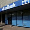 Două bănci rivale fuzionează în Polonia