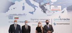 Acord pentru terminalul de gaze de la Alexandroupolis