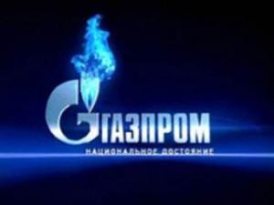 foto gazprom