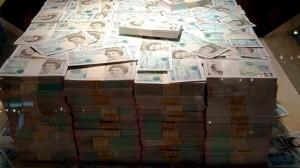 bani-lire