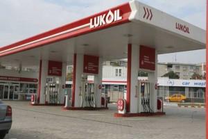 lukoil-benzinarie