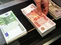 bani-ruble dolari