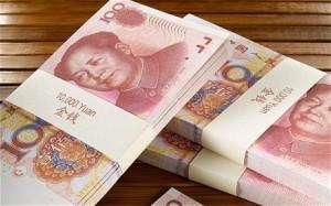yuan bani China