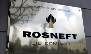Rosneft headquarters in Moscow, Russia